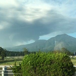 浮気調査中に新燃岳噴火!かごしま調査の画像