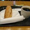 朝食&勉強の画像