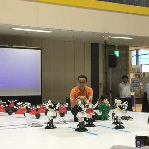 富山県ものづくり総合見本市  最終日の画像