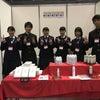 10月25日信金合同商談会に参加!!の画像
