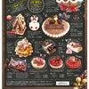 2017☆クリスマスケーキ☆の画像