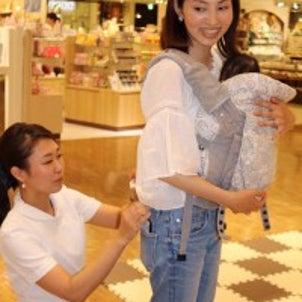 抱っこ紐の正しいつけ方、知っていますか? 11/17(金)ママ向け講座開催!@麻布十番の画像