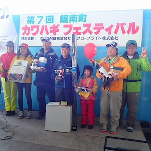 カワハギ大会 2017.11.4の画像