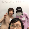潜在数秘術協会認定オープンセッション@東京の画像