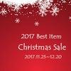 \クリスマス★スペシャルセール/の画像