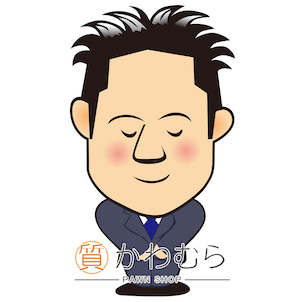 2020年07月07日の金・プラチナ買取価格【かわちゃんでおなじみ!質かわむら】の画像