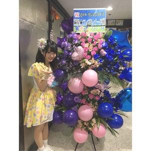 綺星☆フィオレナード Official B...