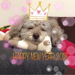 謹んで新年のお慶びを申し上げます。の画像