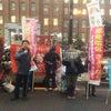 明けましておめでたくない話ですみません。埼玉県議会へ抗議をしましょうの画像