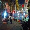 東電は、福島第一原発事故の収束と賠償・補償の支払に専念すべき!原発は止めよ!の画像