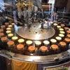 箱根湯本のおいしいお土産の画像