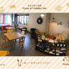 宮城県大崎市のCafe AT HOMEの1周年記念ハガキDMをデザイン制作させていただきました。の画像