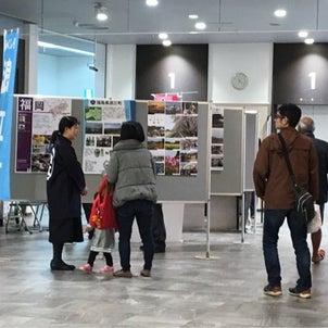 浪江町写真パネル展 in 沖縄の画像