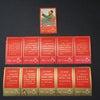 横浜・川崎・大田区で中国切手を売るなら大吉鶴見店です。毛沢東の長寿を祝うを買取しますの画像
