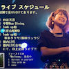 RENA齊藤伶奈 LIVE情報 追加出演LIVEありの画像