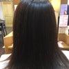 ヘアエステで髪質改善の画像