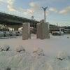 雪かきの画像
