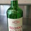 ワインの空ビンの画像