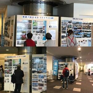 浪江町パネル写真展開催中の画像
