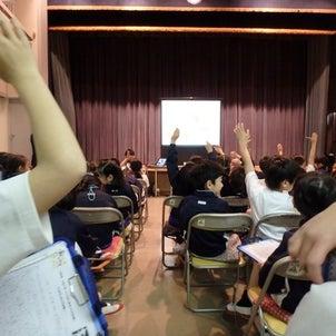 小学校での授業の画像