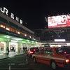 東京 品川 シンガポール料理「シンガポール・シーフード・リパブリック品川」の画像