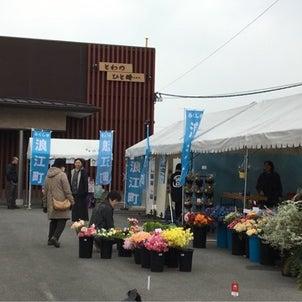 三池初市「浪江町3.11復興からの軌跡」開催中!の画像