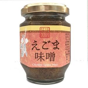 えごま味噌の画像