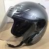鶴見・川崎でSHOEIのヘルメットを買取します大吉鶴見店です!ショウエイヘルメットを買取の画像