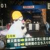 東京電力福島第一原発過酷事故から七年目。東電本店前抗議行動に集まってください。日本原子力発電にもの画像