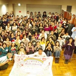 明日は癒しフェスティバル東京の浅草で参加の画像