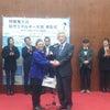 『原発ゼロ・自然エネルギー推進連盟』から、脱原発大賞の銀賞をいただきました。の画像
