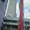 福島第一原発過酷事故から、7年目の3月11日。東京電力本店前で、抗議行動が行われました。の画像