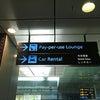 シンガポール チャンギ国際空港第3ターミナル ラウンジ「ザ・ヘイヴン」の画像