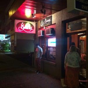 Cafe Maharani ~ オアフ島で一番美味い!?インドカレー店 ~の画像