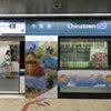 シンガポール シティバンクIPB(インターナショナル・パーソナル・バンク)国際送金 & 口座閉鎖の画像