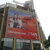 シンガポール チャイナタウン「フェア・プライス」スーパーマーケット お土産爆買いの画像