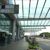 シンガポール チャンギ国際空港 ラウンジその1 エアポート・ウェルネス・オアシスの画像