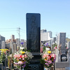 善明寺墓地の最高級 国産黒御影石の画像