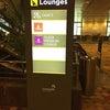シンガポール チャンギ国際空港 ラウンジその3 「T1 プラザ・プレミアム・ラウンジ」の画像