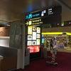シンガポール チャンギ国際空港 ラウンジその4「T2 シルバー・クリス・ラウンジ」の画像