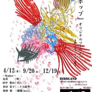 ♪4月12日(木) LIVEのお知らせ♪の画像