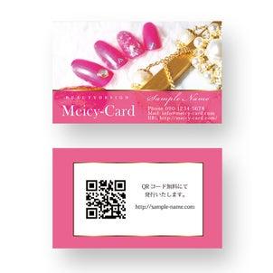 【可愛い名刺】アイリスト名刺|ネイルサロン名刺ショップカードやエステメンバーズカードの画像