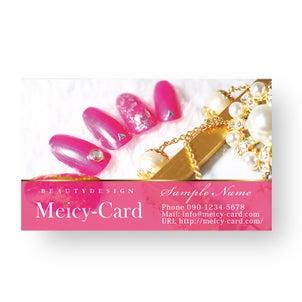 【可愛い名刺】エステ名刺・美容室名刺・ネイルスタンプカードや割引ポイントカード印刷の画像