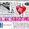 横浜 で【パンツの教室】 初級講座 を 開催します。の画像