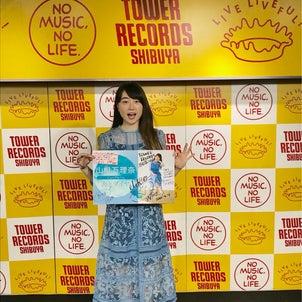 この1週間 〜ライブ@タワレコ渋谷&所沢Tico Tico&井荻チャイナスクエア♪の画像