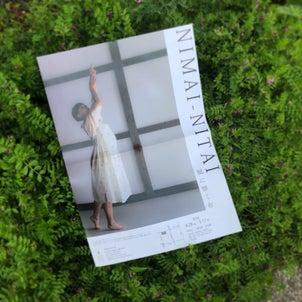 (次回の展示案内) 恵文社一乗寺店にて ー風に靡く布ーの画像