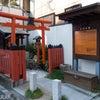そんなこと言うたらあかん堺東にビルが建つ。の画像