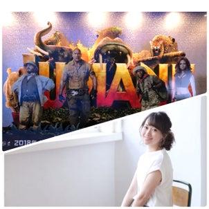 ジュマンジ★IMAXの画像