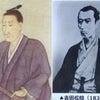 明治の人々が大嫌いだった明治政府。以来、150年も日本を占拠してきた長州レジームの画像