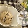 手作りだけど、超本格的なアイスクリーム♡お伝えしたい!の画像